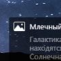 Отвлекитесь от суеты в Яндекс браузере