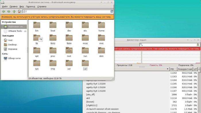 Скачать Эльбрус операционная система