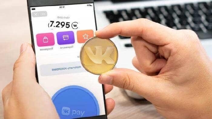 Как майнить валюту VK Coin