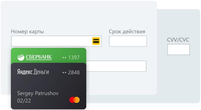 Платеж в один клик