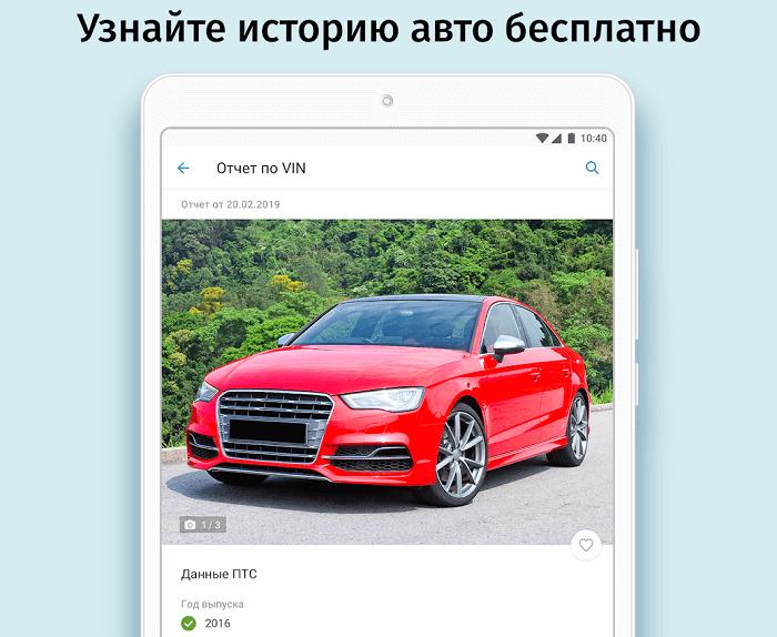 Скачать Юла бесплатно на телефон