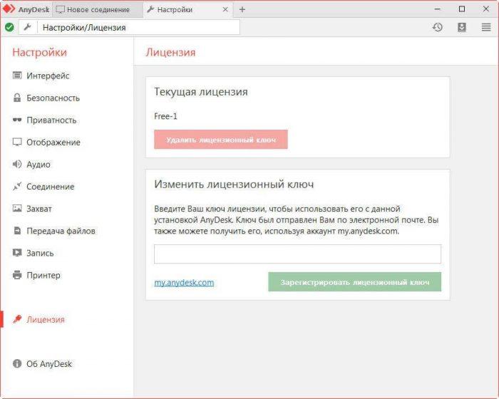 энидеск скачать бесплатно на русском