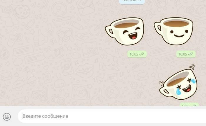 Группировка стикеров в WhatsApp Web