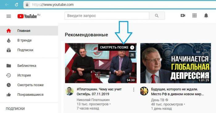 В YouTube появился новый функционал