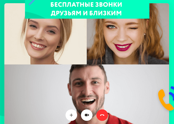 Загрузить Одноклассники бесплатно и установить