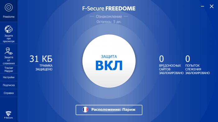 Скачать F-Secure FREEDOM VPN