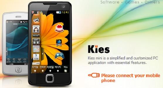 Логотип о программе KIES