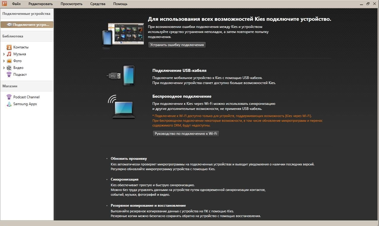 Скриншот главного меню