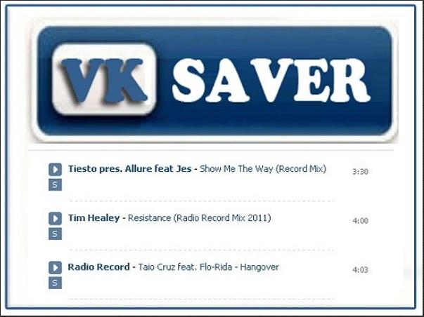 Скачать приложение VKSaver на андроид бесплатно