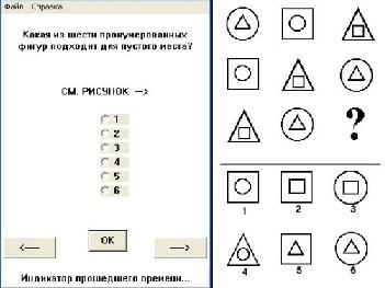 Тест для проверки iq - 8