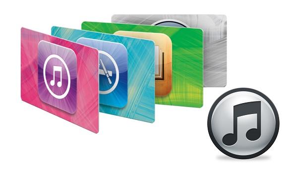 Логотип к iTunes