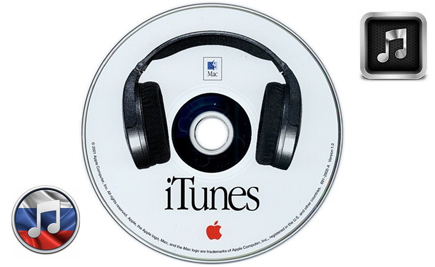 Логотип №2 к iTunes
