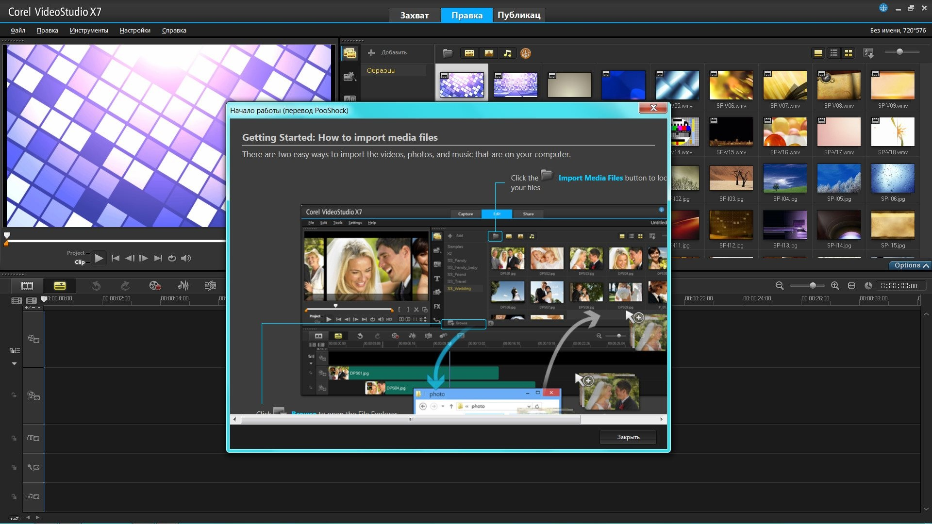 Newblue video fx mega pack plugins keygen crack keargieho for Free corel video studio templates