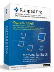 Runpad Shell Pro