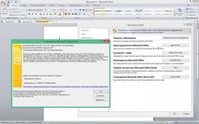 office-2007-screenshot-1