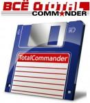 Лого Total Commander