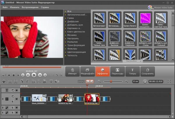 Картинка Movavi Video Suite 11.2