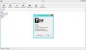 7-zip-screenshot-2
