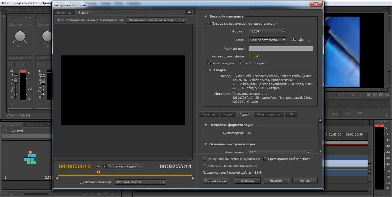 Влияние Проходов На Качество При Выводе В Adobe Premiere