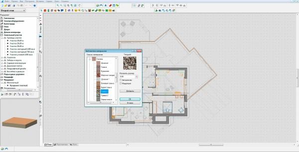 FloorPlan 3D скачать бесплатно можно ниже