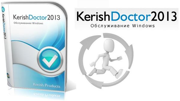 Kerish Doctor 2013