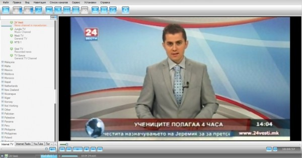Power tab editor - скачать бесплатно русскую версию - mydiv.