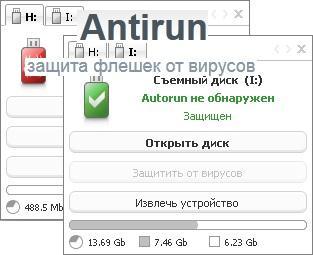 Antirun