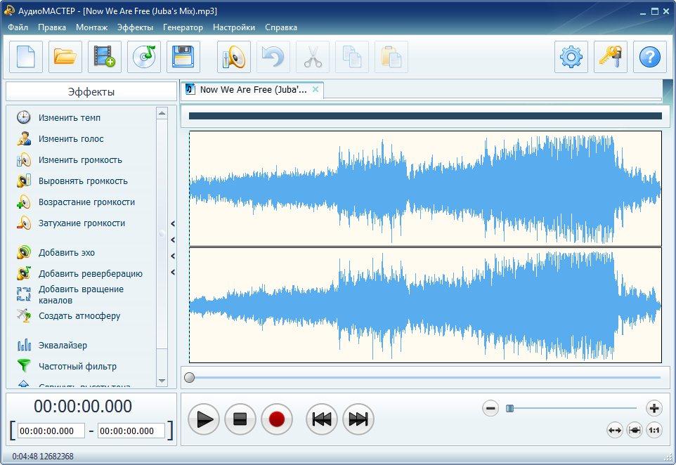аудиомастер скачать бесплатно торрент - фото 10