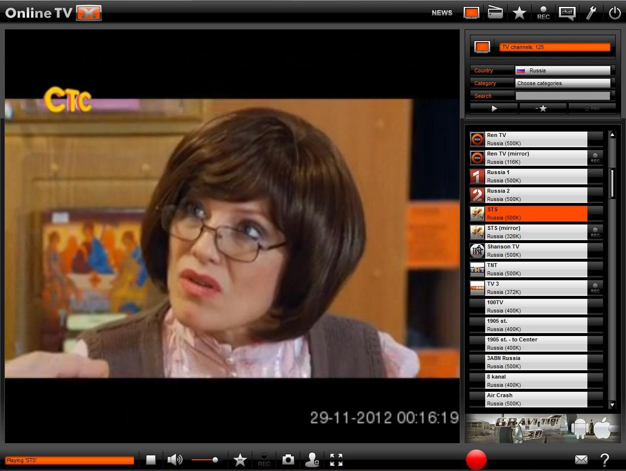 Смотреть онлайн телеканал tvx 1 фотография