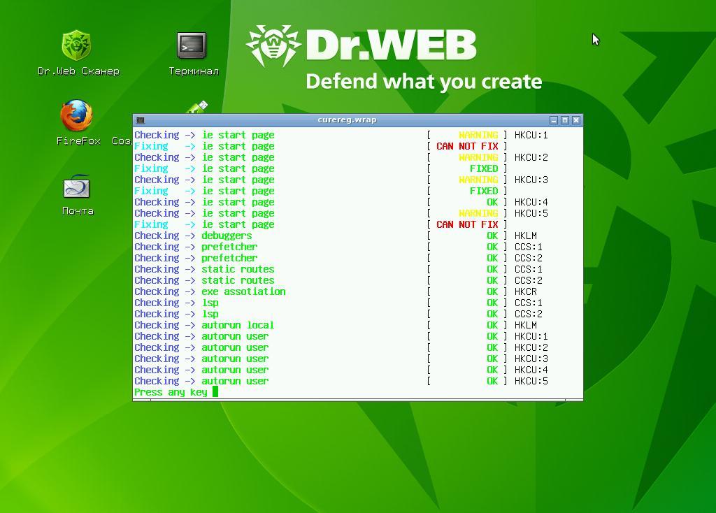 Dr web livedisk