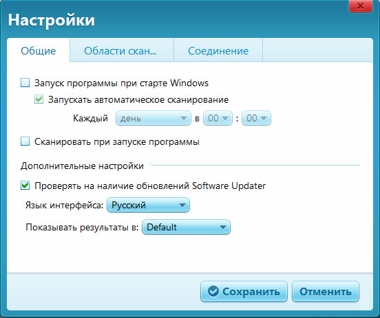 Software Updater Free 2.0.0.1319