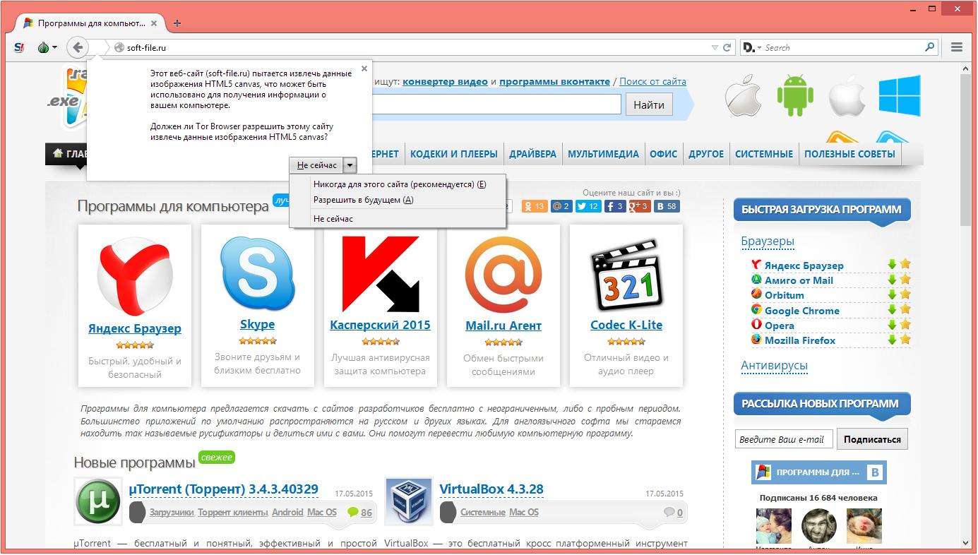 Как сделать перевод сайта на русский язык - как сделать 67