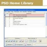 psd-home-library-logo-mini