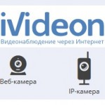 ivideon-logo-mini