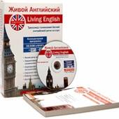 Living English