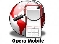 Opera Mini (Опера Мини) 7.5.4