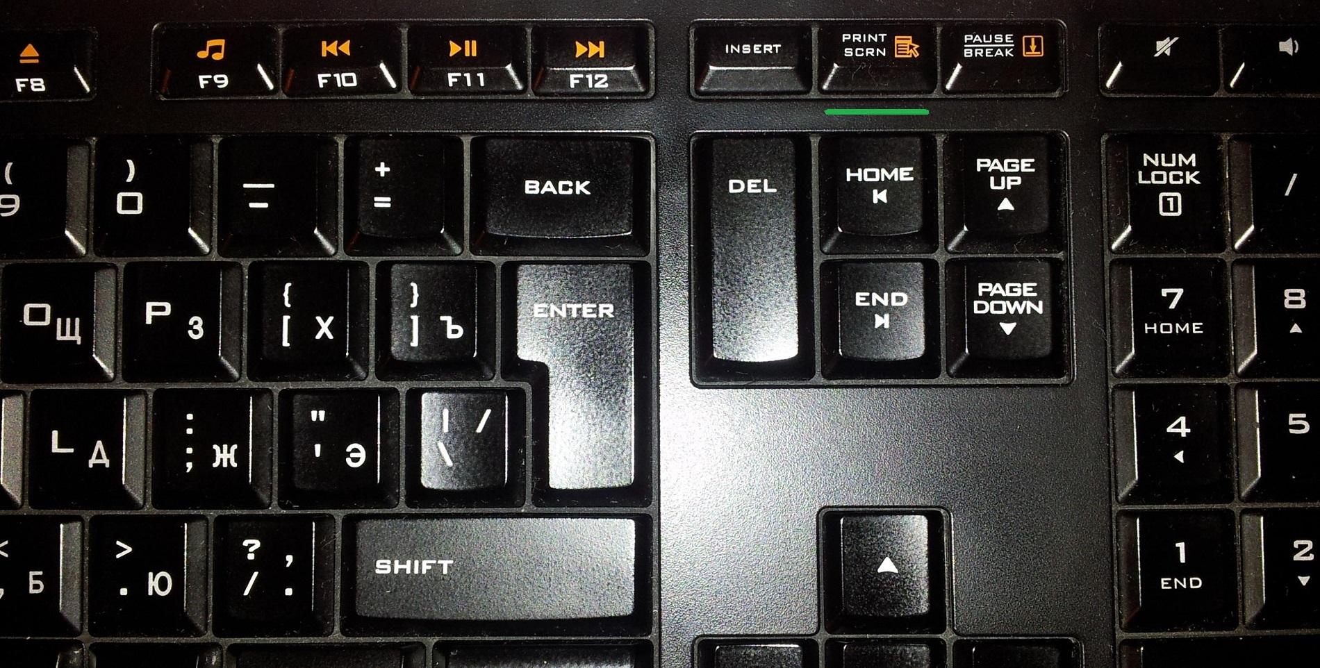 Как сделать ярче экран на ноутбуке 74