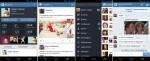 Скриншот для Android