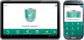 Скриншот KIS на смартфоне