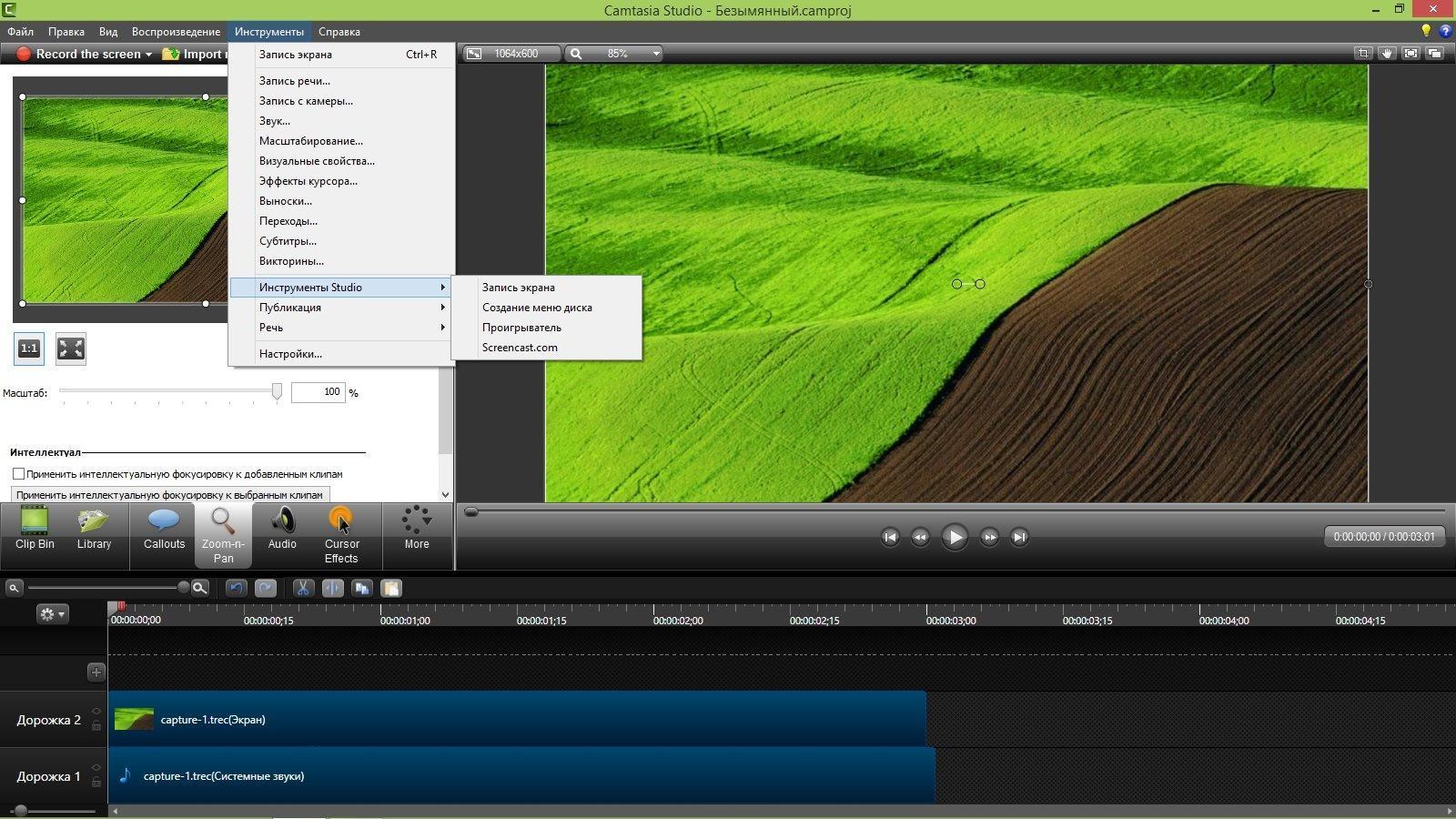 Драйвера Для Ноутбуков Acer V3 571g