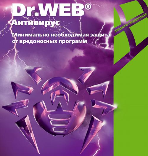 Логотип к Dr.Web