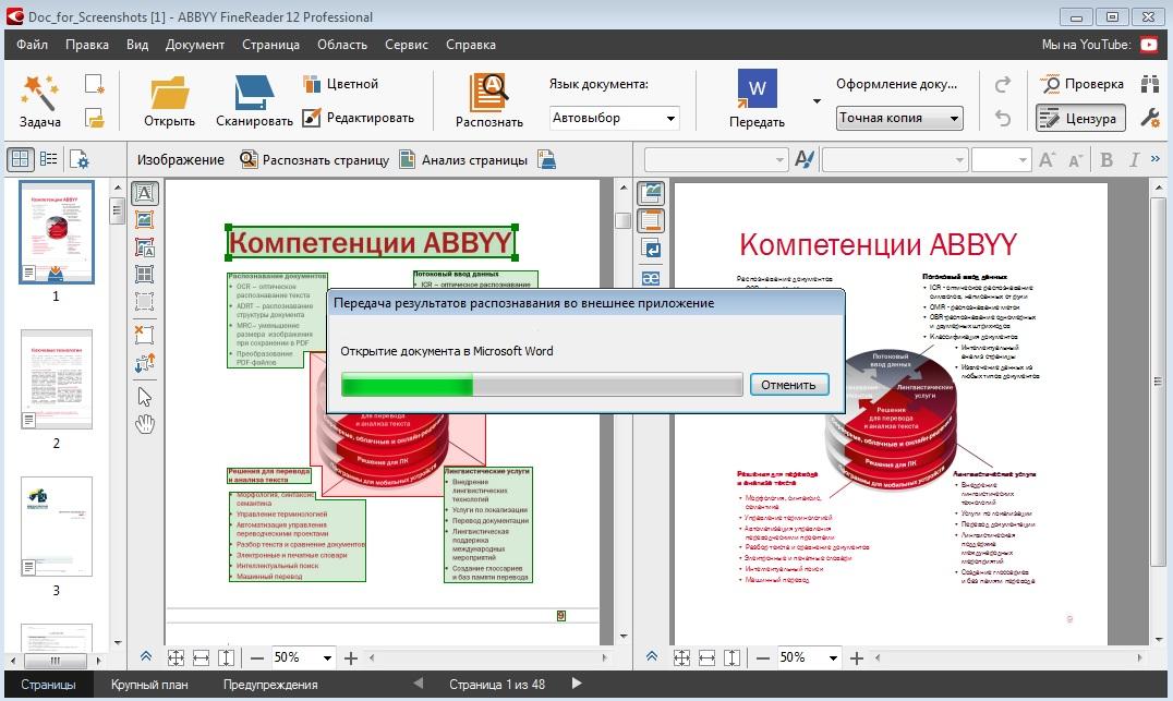 Adobe finereader 10