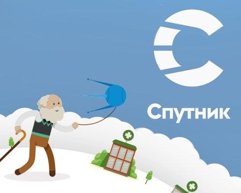 Лого к браузеру Спутник