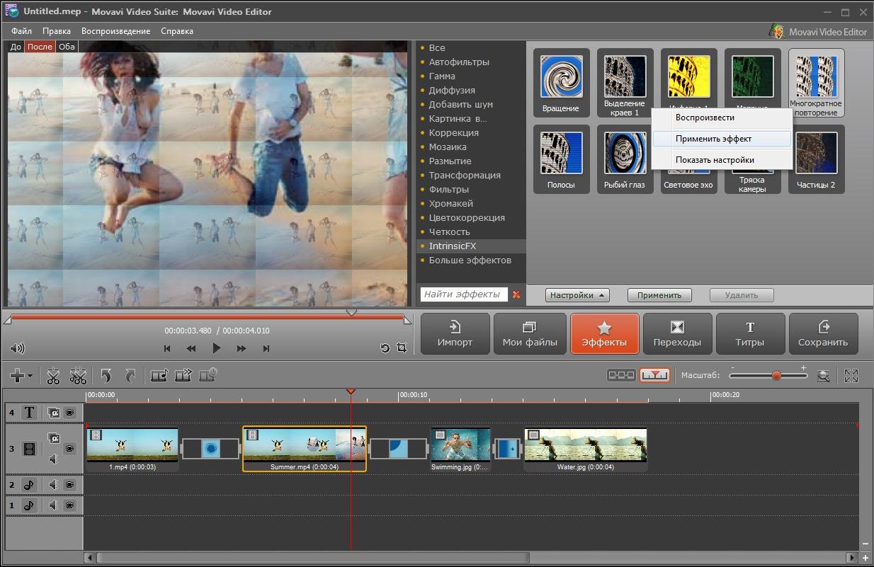 Скриншот 3 к Movavi Video Suite