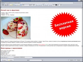 exiland-assistant-screenshot-2