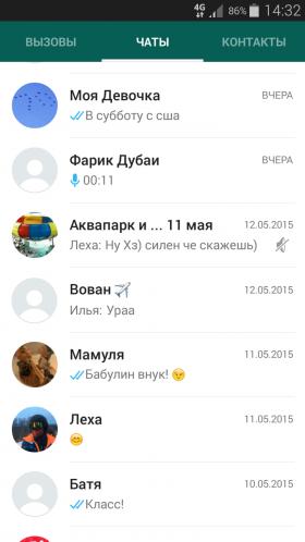new-whatsapp-1
