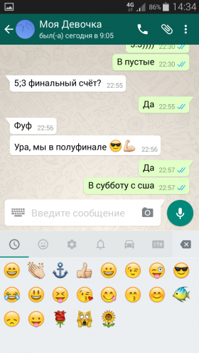 new-whatsapp-2