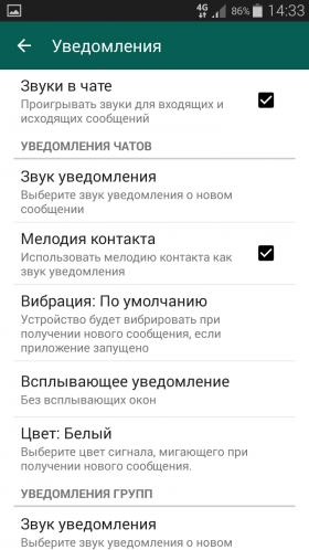 new-whatsapp-4