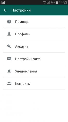 new-whatsapp-5