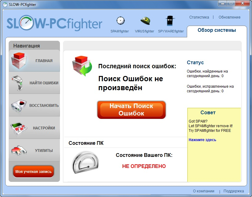 slow-pcfighter-screenshot-1